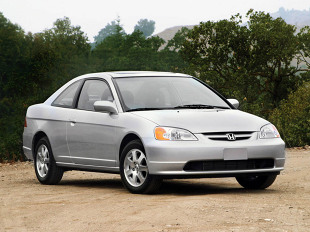 Honda Civic VII (2001 - 2005) Coupe