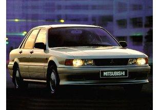 Mitsubishi Galant VI (1987 - 1993) Sedan