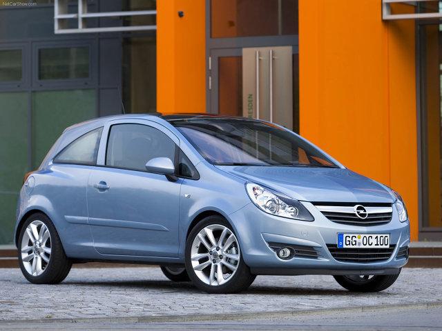 Opel Corsa D 2006 / Fot. Opel
