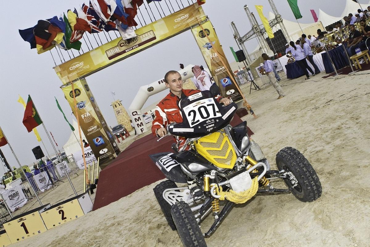 Fot. Łaskawiec Rally Team