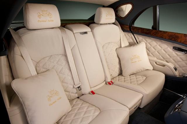 zdjęcie Bentley Mulsanne Royal Diamond Jubilee