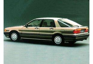 Mitsubishi Galant VI (1987 - 1993) Hatchback