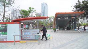 Parkowanie. Tak działa nowoczesny parking dla rowerów (video)