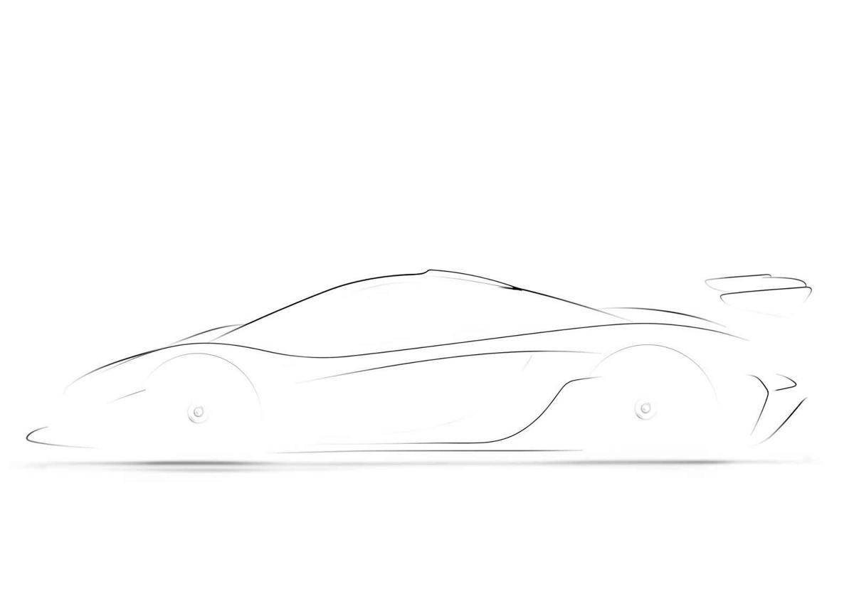 McLaren P1 GTR / Fot. McLaren