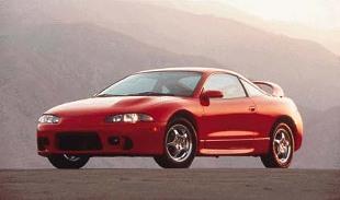 Mitsubishi Eclipse II (1995 - 1999) Coupe