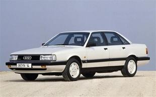 Audi 200 II (C3) (1983 - 1991) Sedan