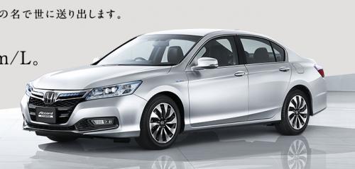 Honda Accord Hybrid / Fot. Honda