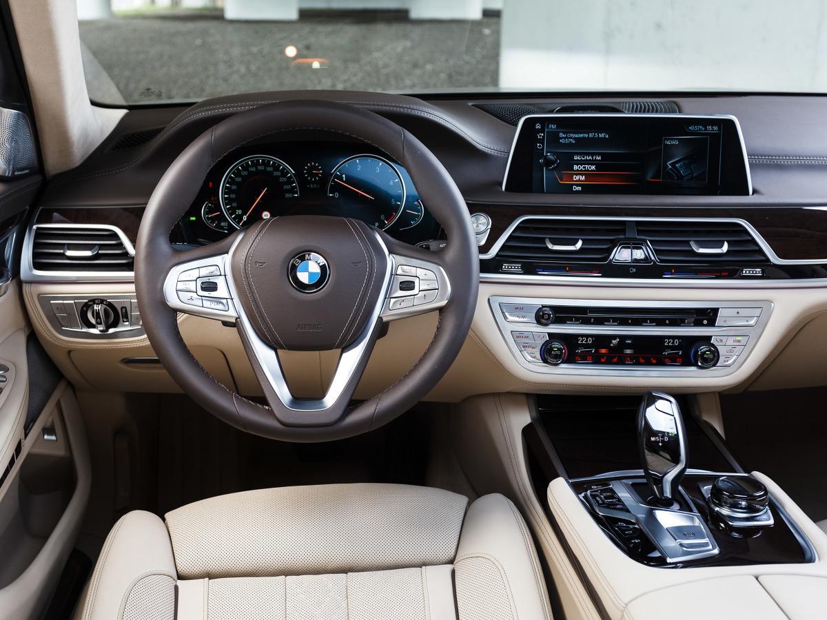 BMW Serii 7 / Fot. BMW