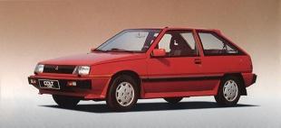 Mitsubishi Colt II (1984 - 1988) Hatchback
