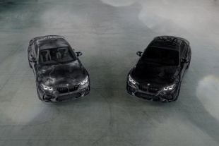 BMW. Model M2 Competition Futura 2000. Limitowana edycja