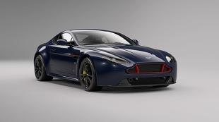 Aston Martin Vantage. Powstała edycja specjalna