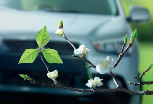 Fot. Mitsubishi