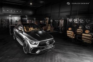 Mercedes-AMG GLE 63 S Coupé. Tak odmienili go Polacy