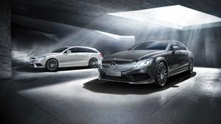 Mercedes CLS Final Edition. Na pożegnanie