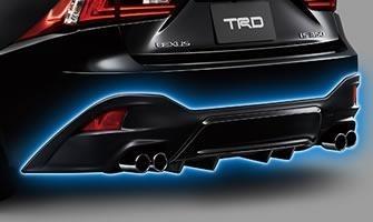 zdjęcie Lexus IS TRD