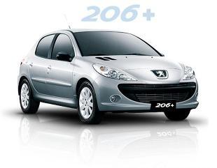 Peugeot 206 206+ (2009 - teraz)