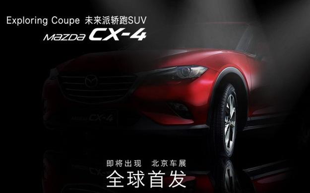 Mazda CX-4   Z nieoficjalnych informacji wynika, że za napęd auta mogą odpowiadać silniki benzynowe 2.0 o mocy 165 KM oraz 2.5 oferujący 192 KM.  Niewykluczone, że pod maską może pracować diesel 2.2 w wersji o mocy 150 oraz 175 KM.  Fot. Mazda