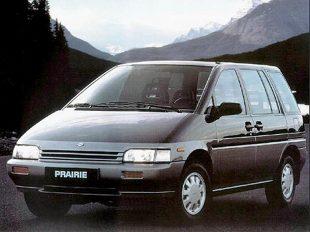 Nissan Prairie II [M11] (1989 - 1998) MPV
