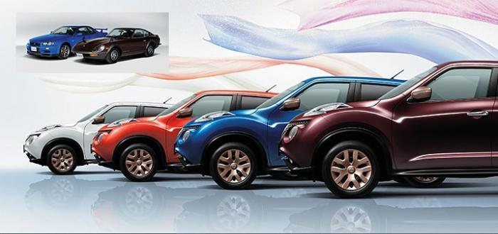 Nissan Juke 80th Special Colour / Fot. Nissan