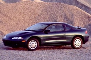 Eagle Talon II (1995 - 1999) Coupe