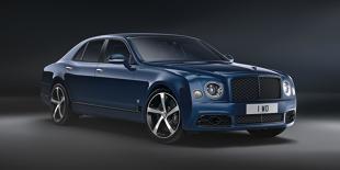 Bentley. Koniec produkcji legendarnego silnika