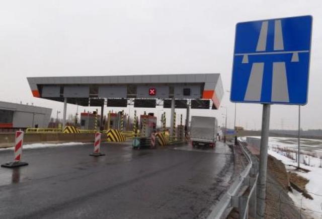 Opłata za autostrady o połowę niższe - rząd się nad tym zastanawia